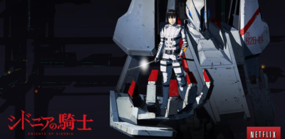 Netflix Exclusive Anime Series 'Knights of Sidonia' Looks Awesome