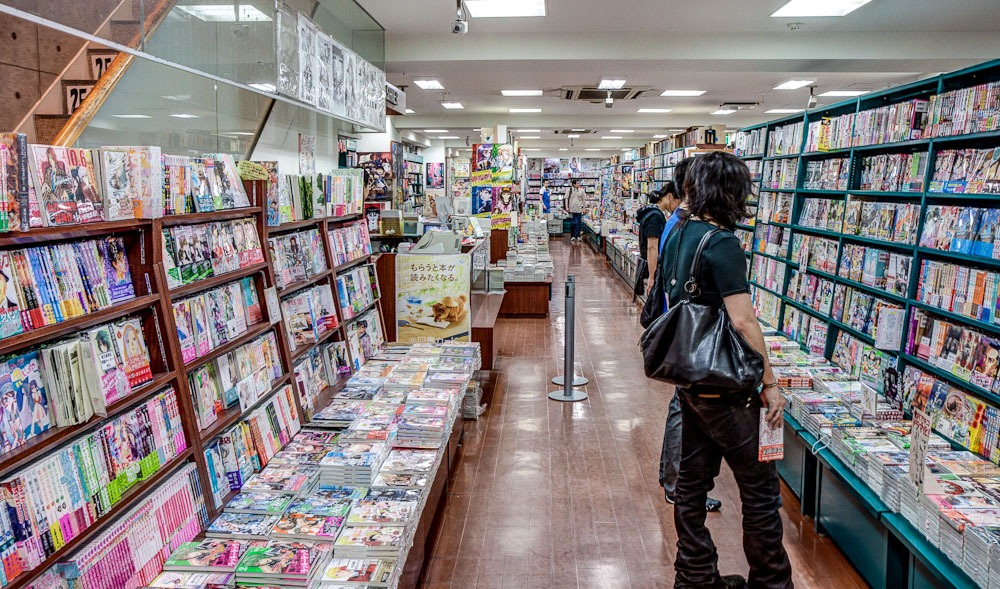 A Typical Manga Store