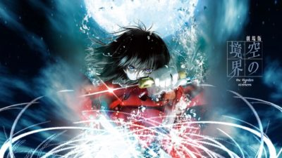 Kara No Kyoukai: A Beautiful, Yet Complicated Anime Movie Series
