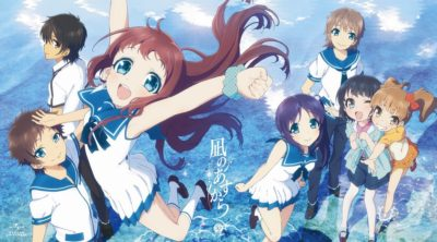 Nagi-Asu: A Lull in the Sea Plays Righteously With Your Emotions