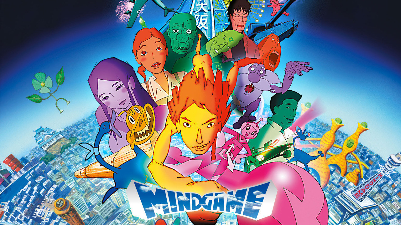 Mind Game Movie